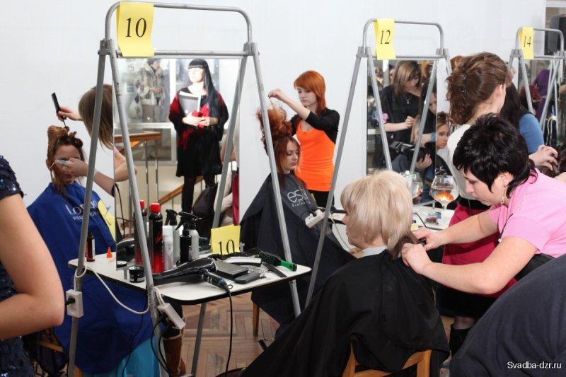 Положение о конкурсе парикмахер